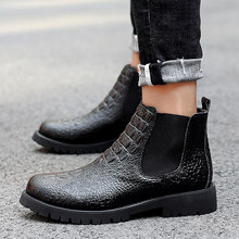mens casual big size chelsea boots genuine leather tooling shoes alligator grain ankle boot platform cowboy botas masculina male(China)