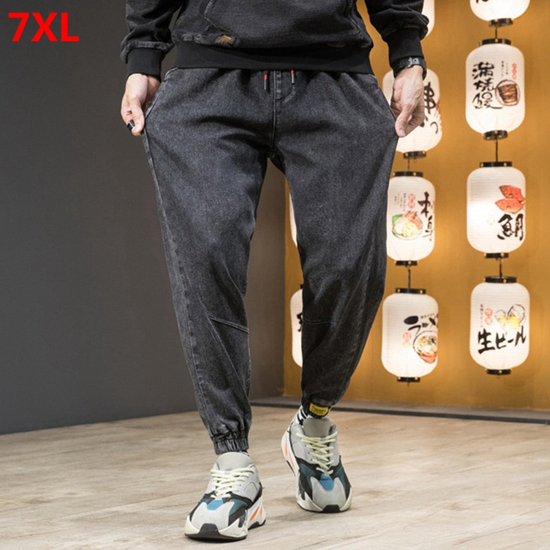 Spring Harem Jeans Big Size Men's Stretch Youth Drawstring  Pants Large Size Japanese Korean Men's Casual Pencil Pants 7XL