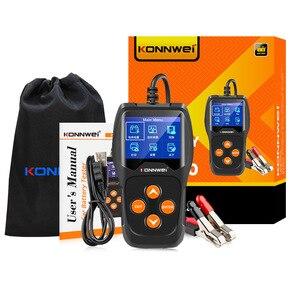 Image 5 - جهاز اختبار بطارية السيارة, أدوات بطارية 12 فولت للسيارة سريعة لشحن الكرنك