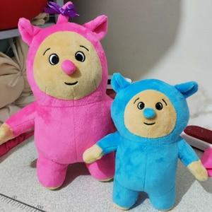 Image 3 - 2 unidades/lote de muñecos de peluche de Baby TV, Billy y Bam, muñecos de peluche suaves para niños, regalo de cumpleaños