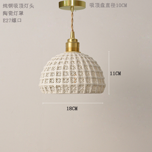Image 2 - IWHD Japanese Nordic Style Modern Pendant Lights Fixtures Dinning Living Room White ceramics Hanging Lamp Lamparas Vintage