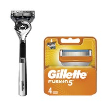 Gillette Fusion 5 Proglide Metal Razors Men Razor Blade Shaver Machine for Shaving Blades Cassettes Replacebale Blades No Base