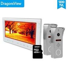 [広角] Dragonsview 7 インチビデオインターホンビデオドア電話とカメラ記録解除 130 度 IR 1V2