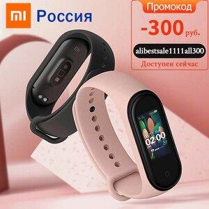 Image 1 - Xiaomi Mi Band 4 Original 2019 Newest Music Smart Miband 4 Bracelet Heart Rate Fitness 135mAh Color Screen Bluetooth 5.0