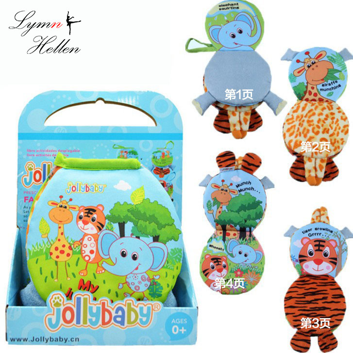 Hot Sale JollyBaby 15cm Baby Cloth Book Sheep Elephant Ring Paper Explore Found Book Enlightenment Education Cubes Kids Gifts