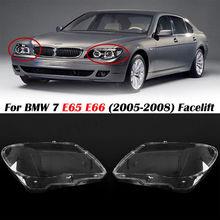 Fit עבור BMW עבור BMW 7 E65/E66 LCI 2005 2008 רכב פנס מכונית פנס פנס עדשת מכסה בקליפה ראש מנורת כיסוי שמאל/ימין