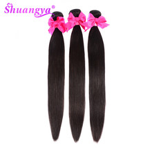 Peruvian Straight Hair 100% Human Bundles 8-28 Remy Weave Natural Color Extensions Can Be Restyled