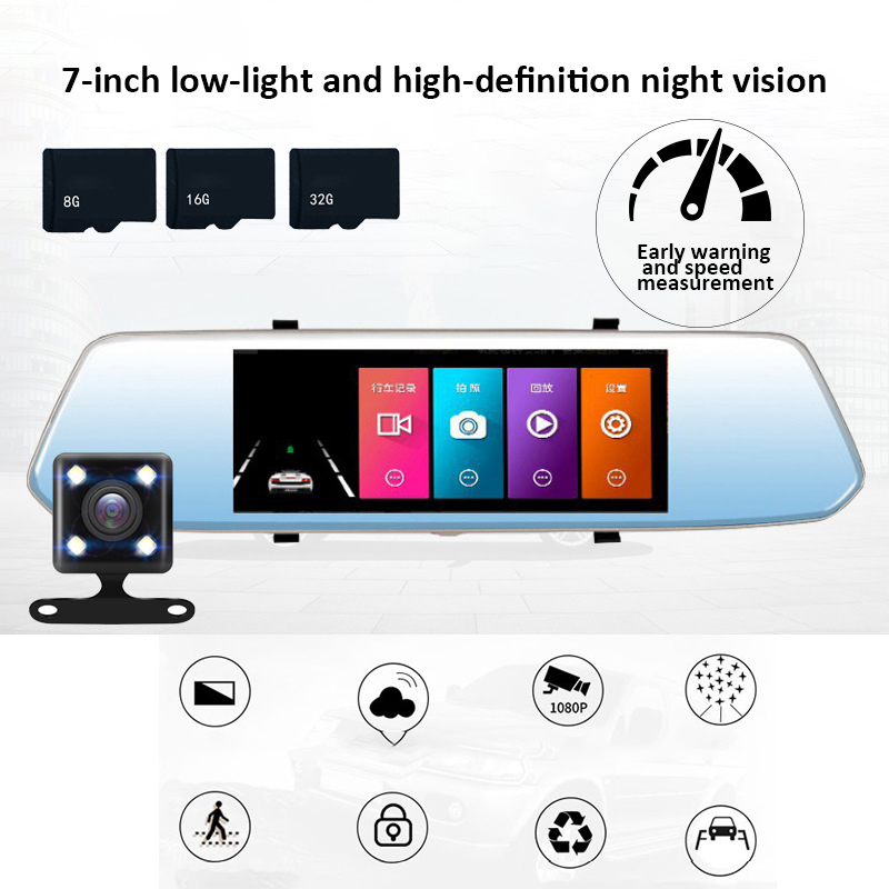 New 7.0 Inch Touch Screen Car Dvr Camera Rearview Mirror Dvrs Dual Lens Recorder Night Vision Dash Cam FHD 1080P Registrator
