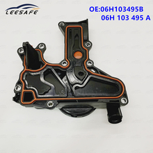 06H103495AB 06H103495AC pcv клапан маслоотделитель для VW Джетта Пассат СС Тигуан Audi А3 А4 В5 ТТ автомобиль Skoda сиденье 1.8 TFSI за 06H103495B