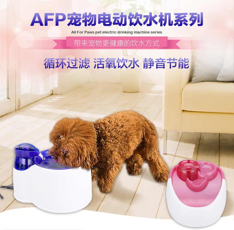 29%,3L Automatische Katze Wasser Brunnen Elektrische Wasser Brunnen Hund Katze Pet Trinker Schüssel Katze Trinkbrunnen Dispenser mit LED