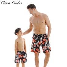 Купальные шорты для папы и сына мужские плавки детские купальные