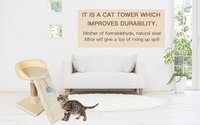 Pet Cat Tree Climbing Frame Toy with Ball Shape Bell Cat Scratching Posts Scratch Board Jumping Training Toys