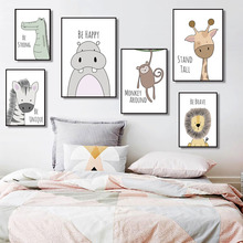 Baby Nursery Wall Art Poster Zebra Lion Canvas Print Animal Painting Decorative Picture Nordic Kids Bedroom Decoration