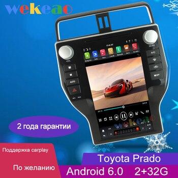 "Wekeao 14"" Vertical Screen Tesla Style 1 Din Android Car Radio For Toyota Land Cruiser Prado 4G Auto GPS Navigation Dvd Player"