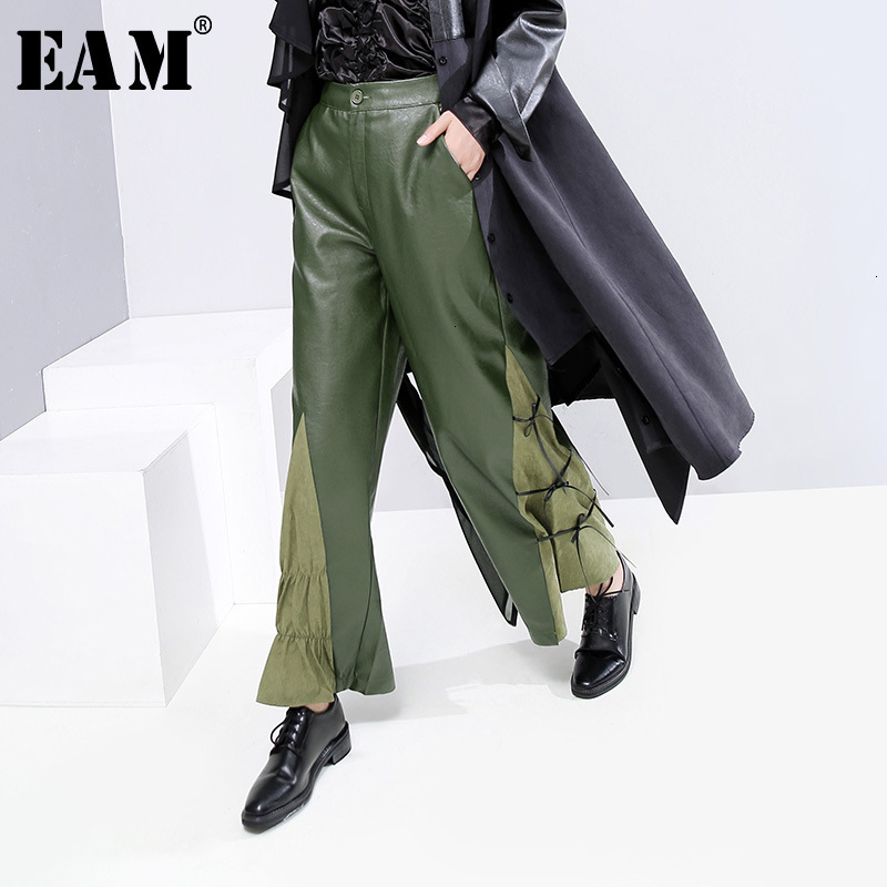 [EAM] High Elastic Waist Green Pu Leather Pleated Long Wide Leg Trousers New Loose Fit Pants Women Fashion Spring Autumn 2019