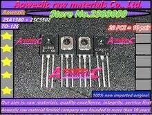Aoweziic 100% חדש מיובא מקורי 2SC3502 2SA1380 2SC3502 A1380 C3502 כדי 126 E טרנזיסטור