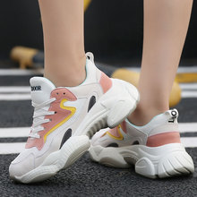 dad shoes chunky sneakers platform sneakers fashion trainers women