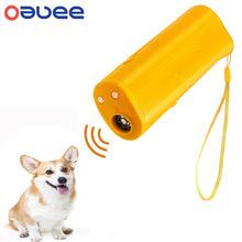 Dog-Repeller-Stop Flashlight Training-Supplies Bark-Control Anti-Barking-Device Ultrasonic