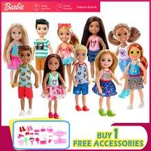 Barbie Mini Dolls Toys Chelsea Series Pocket Girls Collection Pretend Brinquedo Funny Accessories Free Cute Mermaid Birthday
