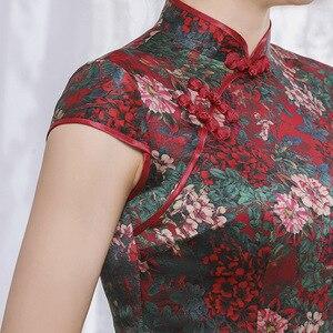 Image 4 - الحرير شيونغسام الوقوف طوق قصيرة الأكمام قصيرة نمط الرجعية ضئيلة التوت الحرير اليومية مبيعات المصنع مباشرة عالية الجودة