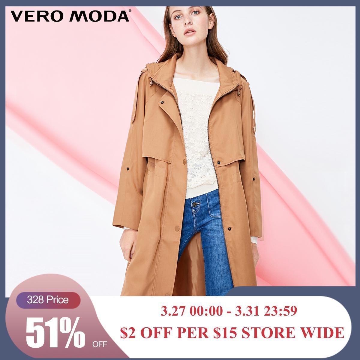 Vero Moda New Arrivals Adjustable Waist Long Hooded Wind Coat Trench Coat | 318321542