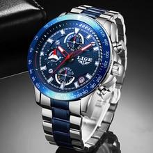 2020 New Watch Men LIGE Fashion Classic Quartz Clock Mens Watches Top Brand Luxu