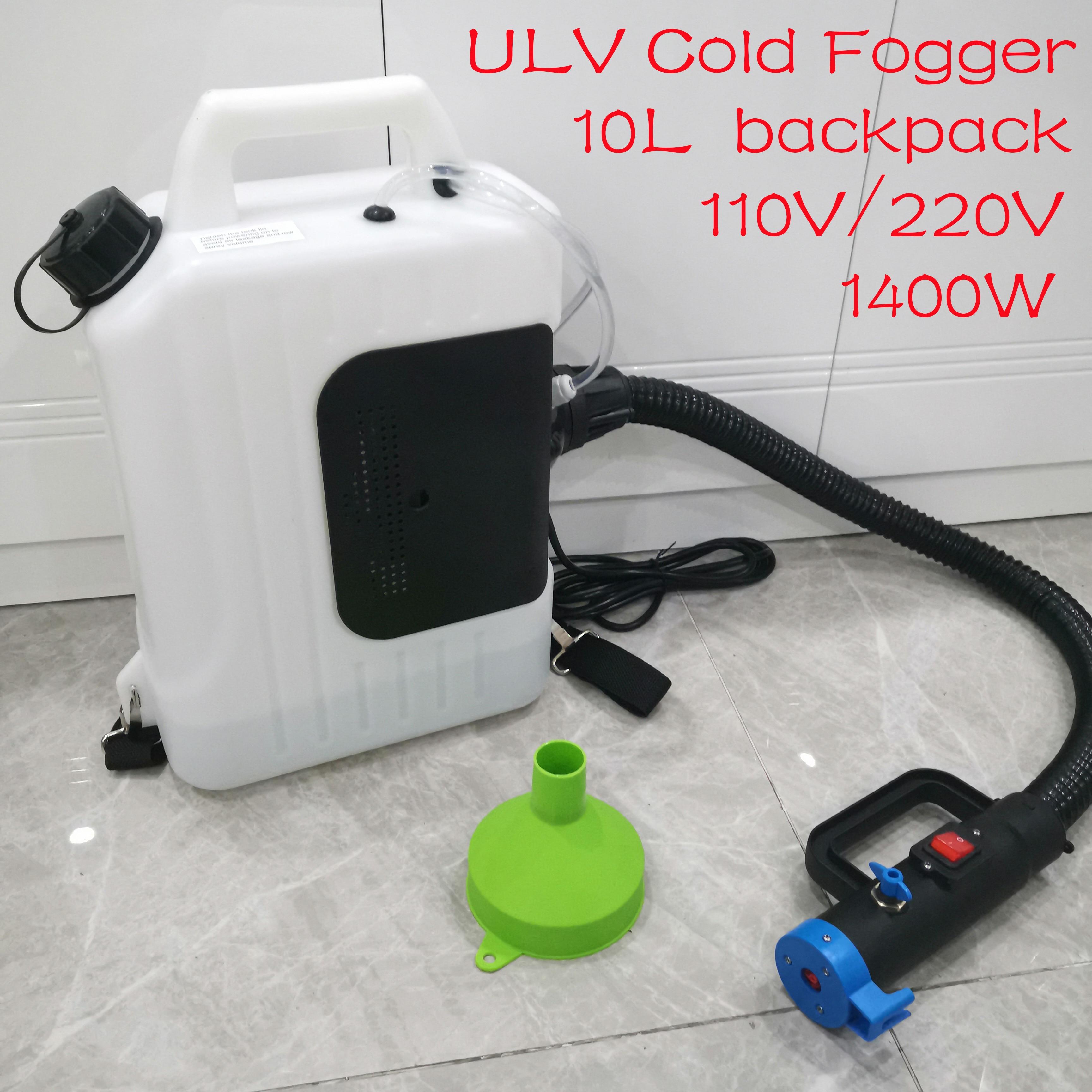 10L 1400W Electric Backpack ULV Sprayer Fogger Cold Fogging Machine Disinfection SANITIZING MISTER 110V / 220V