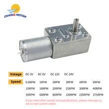 DC Worm Gear Motor 370WG 3V/6V/12V/24V DC 0.6RPM 12RPM 80RPM 100RPM Self-locking Reversible Reducer Electric Motor for DIY Parts