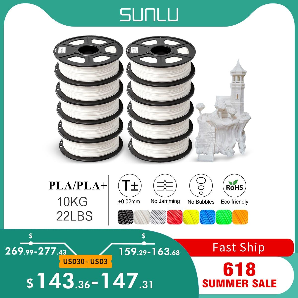 SUNLU 1,75 мм PLA нить для 3D-принтера пластиковая PLA 3D нить точность размеров +/-0,02 мм 10 рулонов/набор