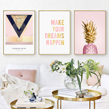 Pink Golden Pineapple Wall Art Canvas Painting Quotes Nordic Posters And Prints Fruit pictures For Living Room Decor