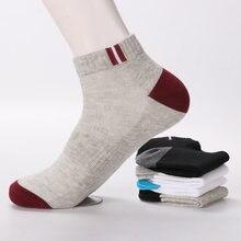 5 paires de chaussettes pour hommes, classique, Patchwork, maille, respirant, coton, courtes, haute qualité, déodorant, chaussettes pour hommes