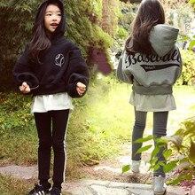 Hohe Qualität Neue Frühling Herbst Teens Mädchen Sport Set Weibliche Kinder Casual Pullover Anzug Kinder Kleidung Jugendliche Trainingsanzüge CA578