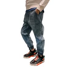 Chłopcy dżinsy jednolity kolor dżinsy chłopcy styl Casual chłopięce dżinsy dziecięce wiosna jesień odzież dla nastoletnich chłopców 6 8 10 12 14 tanie tanio Honikuyi Na co dzień Pasuje prawda na wymiar weź swój normalny rozmiar 11N0241 Elastyczny pas Stałe REGULAR Medium