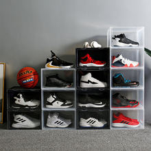 Прозрачная обувь коробка кроссовки Баскетбольная Складная магнитная