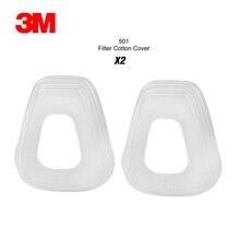 1 пара = 2 шт. 3 м 501 крышка фильтра, пластиковый фиксатор фильтра для использования в масках с фильтром 5N11 и фильтром серии 6000