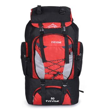цены 80L Waterproof Climbing Backpack Rucksack Outdoor Sports Bag Travel Backpack Camping Hiking Backpack Trekking Bag For Men Women