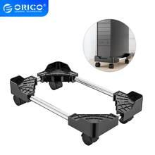 ORICO – Chariot mobile pour unité centrale, support pour ordinateur, réglable, pour CPU, avec verrouillage de roulettes, de couleur noire