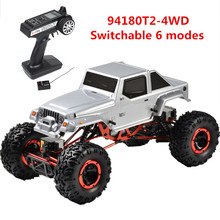 HSP HAMMER CLIMBER 4X4 RC CAR ROCK CRAWLER 1/10 ELECTRIC OFF ROAD FOUR WHEEL STEERING 94180 T2 Switchable 6 modes