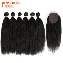 אופנה איידול האפרו קינקי ישר שיער Weave 6 חבילות עם סגירת Ombre סינטטי שיער הארכת 7 יח\חבילה 16 אינץ עבור שחור נשים