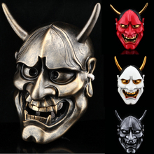 High Quality Halloween Horror Cosplay Mask Buddhism Prajna Ghost Traditional Hannya Mask Japanese Theme Party Resin Mask
