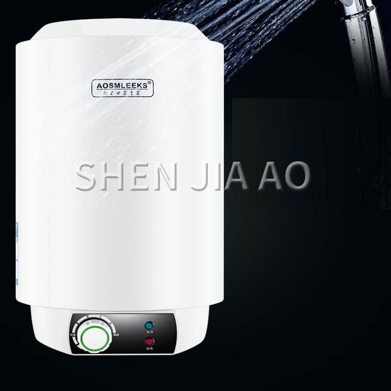Calentador de agua de baño de 8500W inducción eléctrica sin tanque ducha de agua caliente infinita instantánea a dormitorio escolar de hotel BK506A - 4