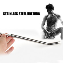 1 x Urethral Tube Male Penis Stretcher Stainless Steel Sounding Dilater Stretching 4mm