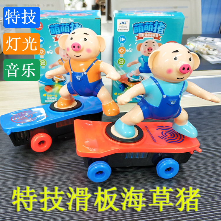 Douyin Children Seagrass Pigskin Scooter Tumbling Stunt 0-3-Year-Old Educational Balance Car Stuffed Pig Years Gift