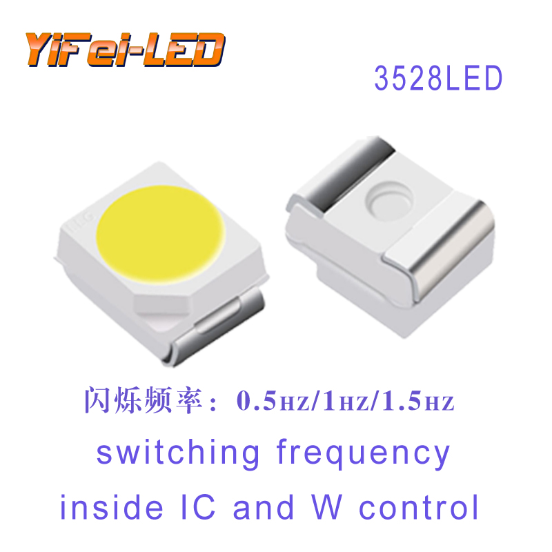 Highlight Ledsmd3528 Self Flashing Light Warm White 0.5hz/1hz/1.5hz Flash Self IC Light