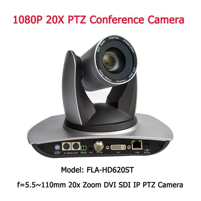 2MP HD SDI DVI IP 1080P كاميرا فيديو للمؤتمرات 20X التكبير للتعليم عن بعد ، والرصد ، التطبيب عن بعد الطبية