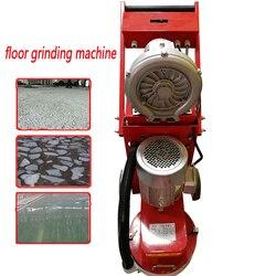 1PC Small Floor Grinding Machine Concrete Floor Grinder Polisher Vacuuming Grinding Machine Adjustable Grinding Depth 220/380V