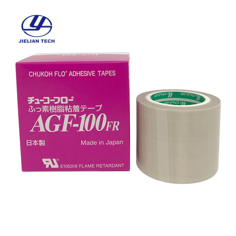 T0.13mm*W50mm*L10m Japan CHUKOH FLO PTFE Adhesive Masking Tape