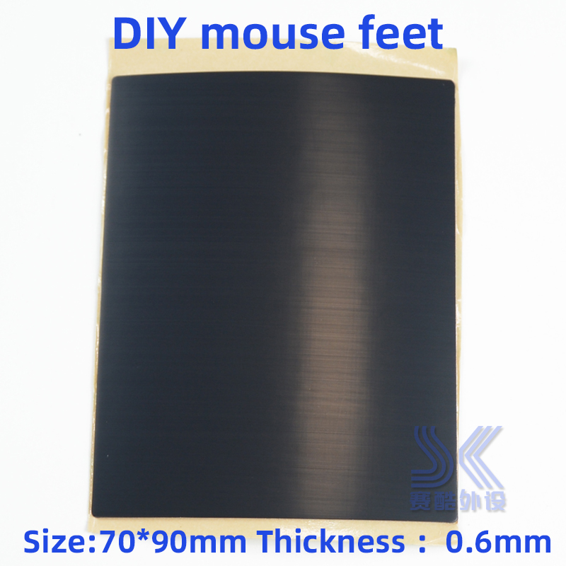 DIY Mouse Feet Teflon Materials Mouse Skates 70*90mm Free Cut 0.6mm Thickness Replace Other Mouse Foot Paste 1PCS Free Shipping