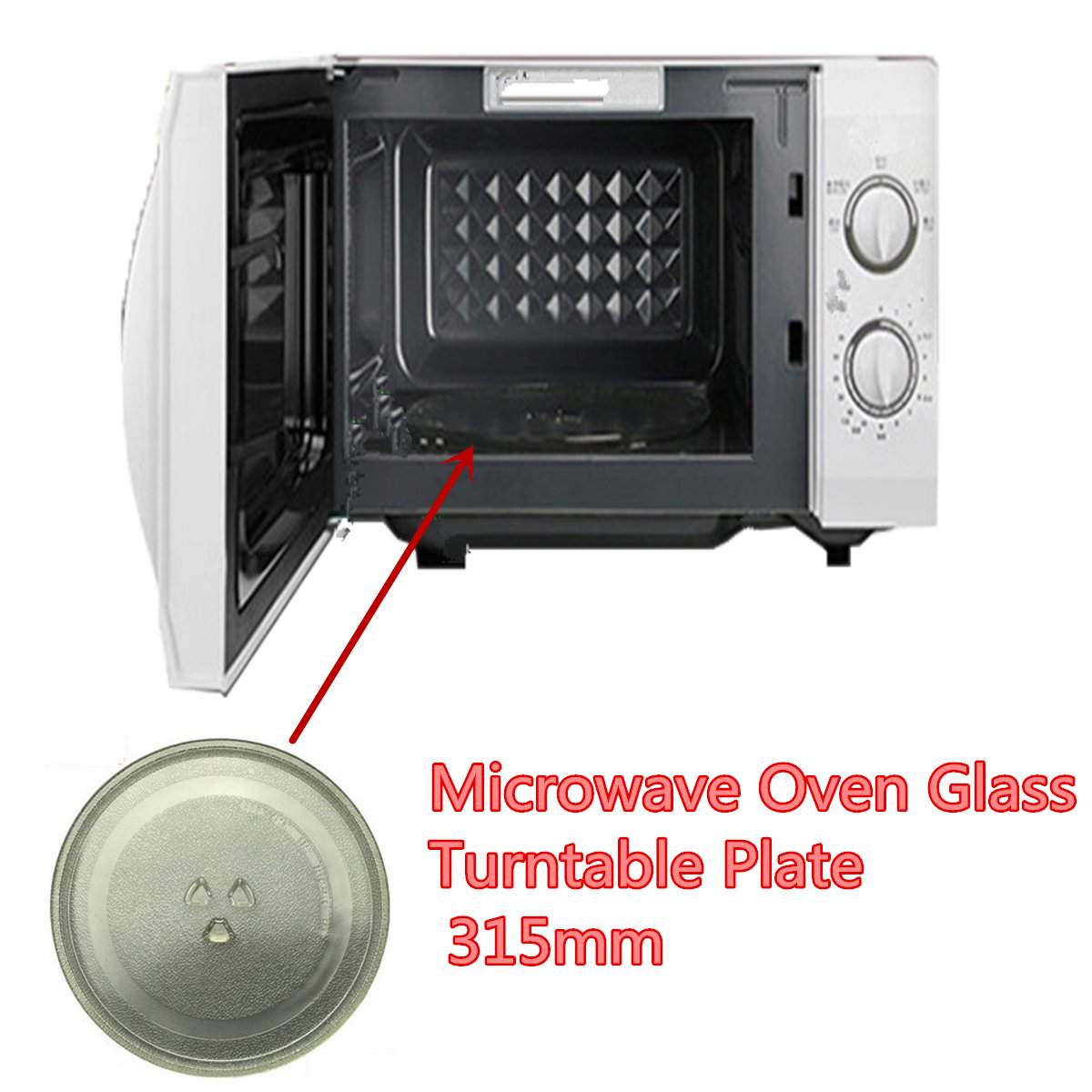 315mm Univeral Microwave Oven Gl