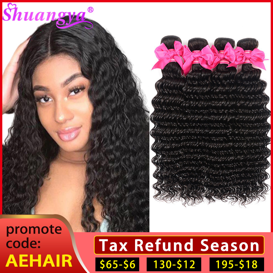 Shuangya Hair Brazilian Deep Wave Bundles 1/3 Or 4 Hair Extension 8-28 Inch Human Hair Bundles Natural Color Remy Hair Weave